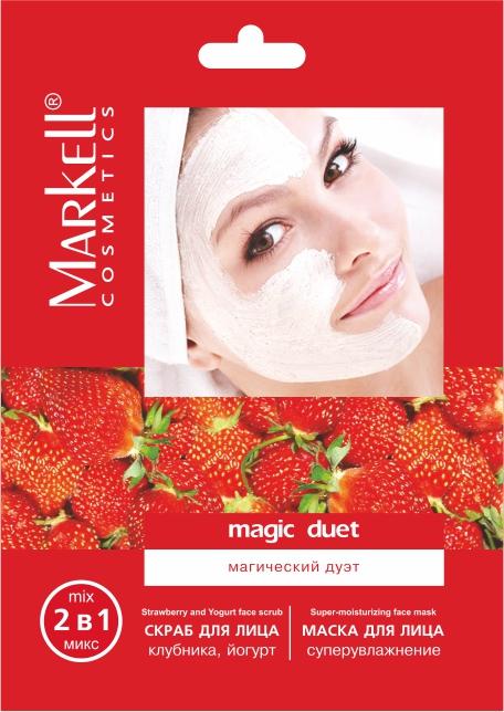 Markell Magic Duet Vyživující maska a peeling na tvář s extraktem z jahod 4 g + 7 g
