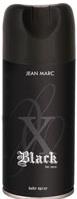 JEAN MARC X BLack deo sprej pro muže 150ml